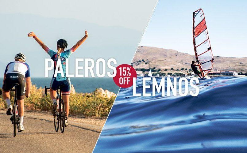 Save 15% off Mark Warner Paleros and Lemnos